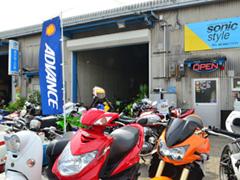 摂津市のバイク屋「ソニックスタイル -sonic style-」では、大型車やスポーツ車をはじめとするバイクの修理やメンテナンスを提供しています。 もちろん原付等の車体販売も行なっております。 車検も承っておりますので、是非ご相談ください。たくさんの方にバイクの楽しさを味わっていただき、快適なバイクライフを過ごしていただけるようにお手伝いたします。 どうぞお気軽にご来店ください。